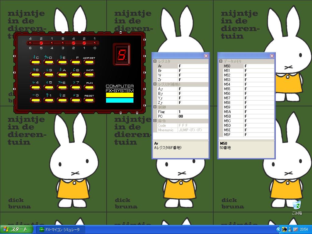 Resources About Gmc 4 Microcomputer Fileacorn System Keyboard Circuit Boardjpg Wikimedia Commons